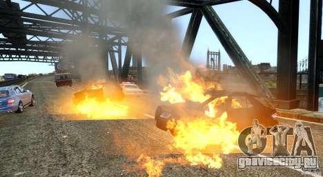 Explosion & Fire Tweak 1.0 для GTA 4 третий скриншот