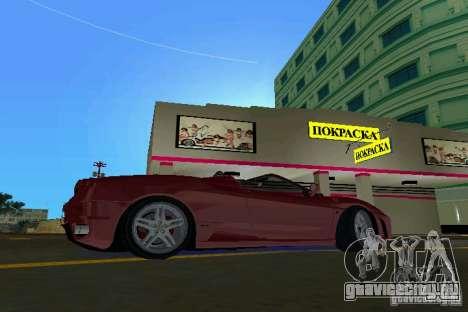 Ferrari F430 Spider 2005 для GTA Vice City вид слева