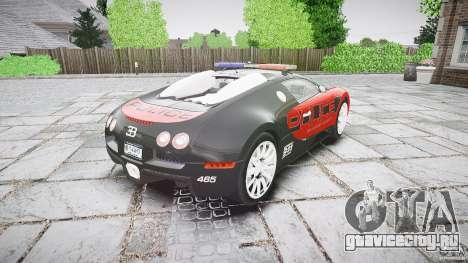 Bugatti Veyron 16.4 Police [EPM/ELS] для GTA 4 вид сбоку