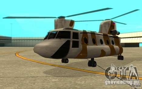 GTA SA Chinook Mod для GTA San Andreas вид слева