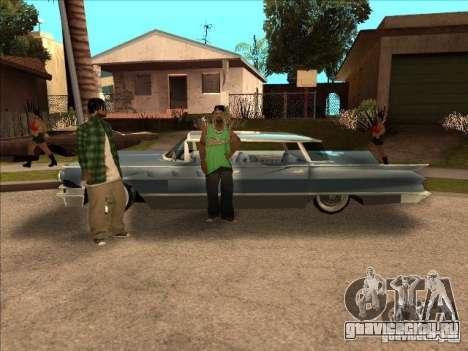 Buick Santiago для GTA San Andreas вид сзади слева