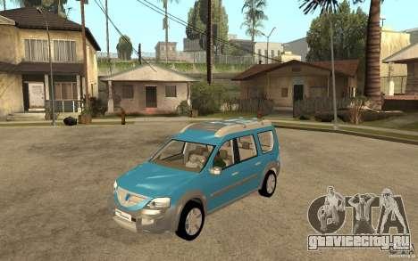 Dacia Logan Steppe Concept для GTA San Andreas