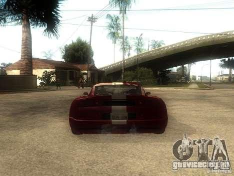 Axis Pegasus для GTA San Andreas вид сзади слева