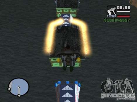 Night moto track для GTA San Andreas второй скриншот