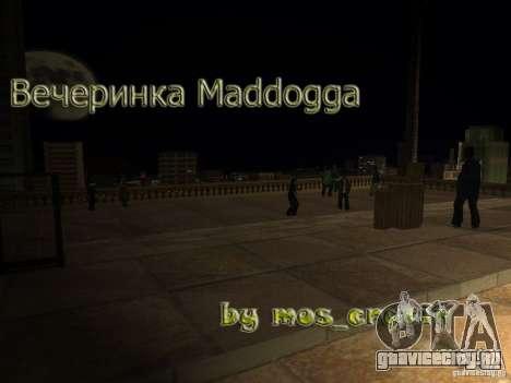 Вечеринка Madd Doga для GTA San Andreas