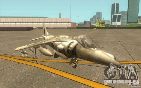 Harrier GR7 для GTA San Andreas вид слева