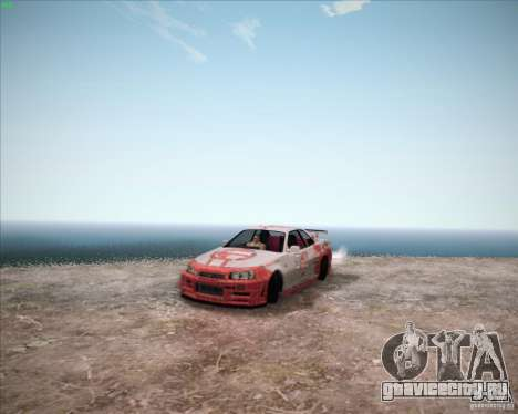 Nissan Skyline Z-Tune v2.0 для GTA San Andreas вид справа