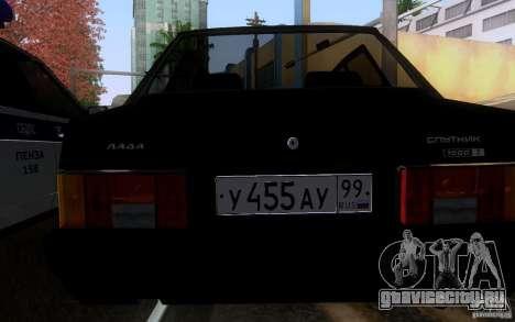 Ваз 21099 Синька для GTA San Andreas вид справа