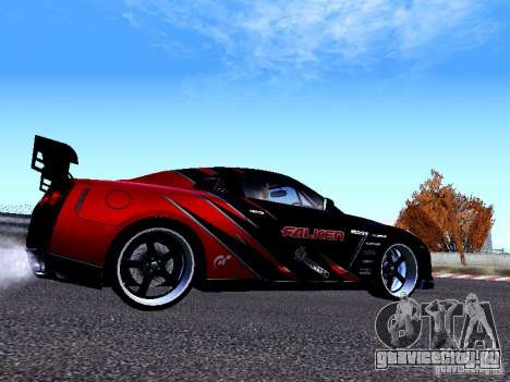 Nissan Skyline R35 Drift Tune для GTA San Andreas вид сзади слева
