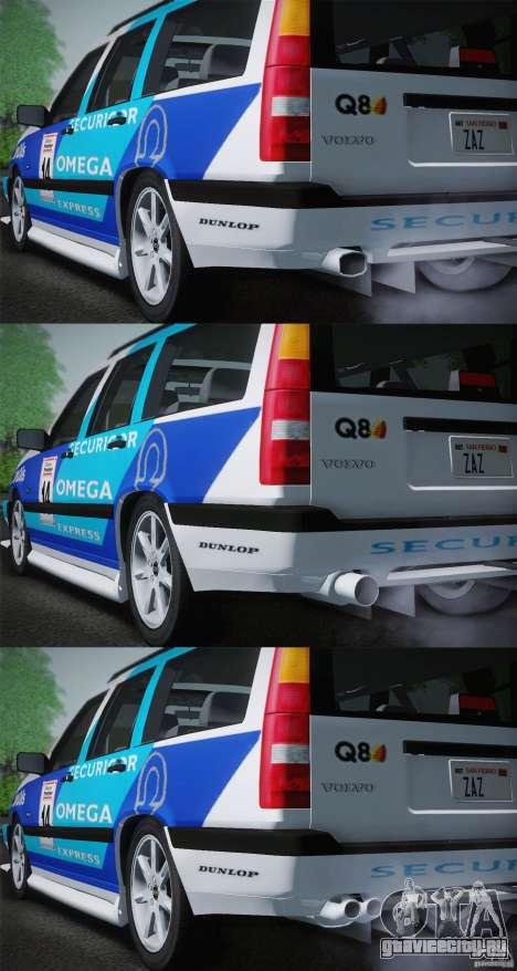 Volvo 850 Estate Turbo 1994 для GTA San Andreas вид снизу