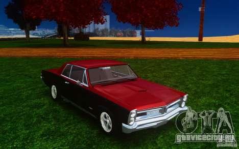 Pontiac GTO 1965 FINAL для GTA 4 вид сбоку