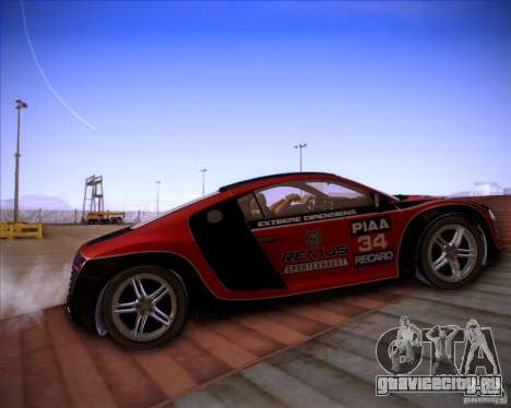 Audi R8 Shift для GTA San Andreas вид изнутри