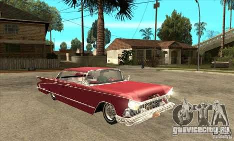 Buick LaNuit для GTA San Andreas вид сзади