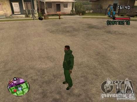 Asssassin Creed Style для GTA San Andreas третий скриншот