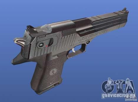 Eagle для GTA 4 третий скриншот