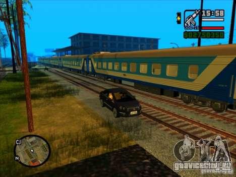 Длинные поезда для GTA San Andreas четвёртый скриншот