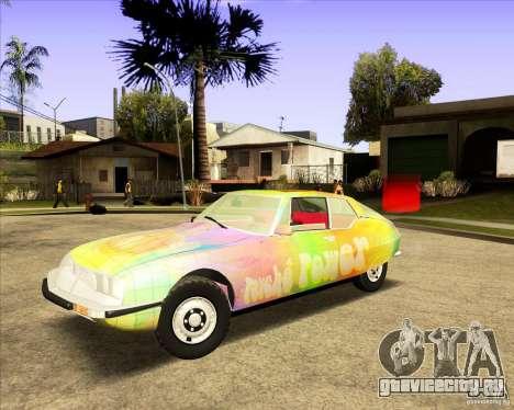 Citroen SM 1971 для GTA San Andreas вид сбоку