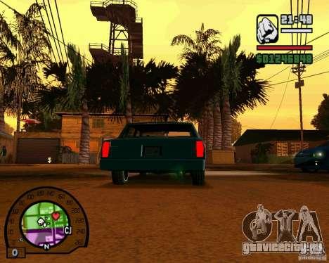 IV High Quality Lights Mod v2.2 для GTA San Andreas четвёртый скриншот