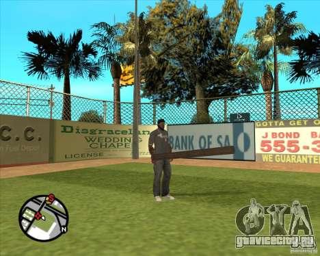 Русское бревно для GTA San Andreas второй скриншот