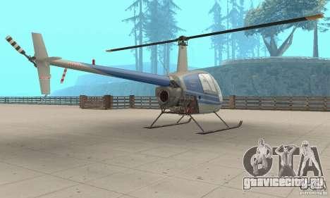 Robinson R22 для GTA San Andreas