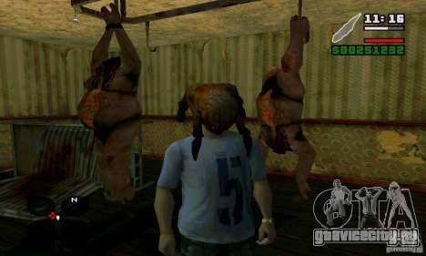 Хедкраб для GTA San Andreas второй скриншот