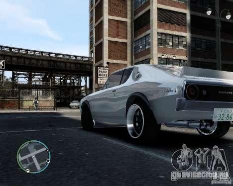 Nissan Skyline KPGC110 2000GT-X для GTA 4 вид сзади слева
