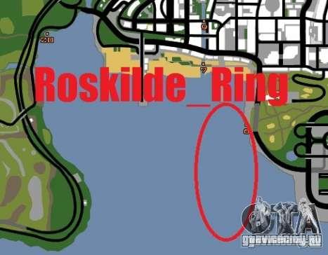 Roskilde кольцо для GTA San Andreas пятый скриншот