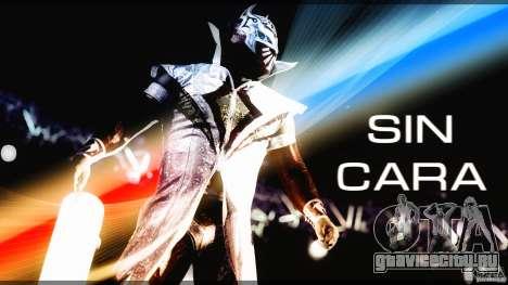 Загрузочные экраны WWE 2012 для GTA San Andreas четвёртый скриншот