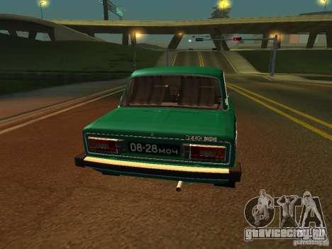 ВАЗ 2106 Пол-седьмого для GTA San Andreas вид справа