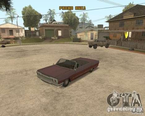 Extreme Car Mod (Single Player) для GTA San Andreas четвёртый скриншот