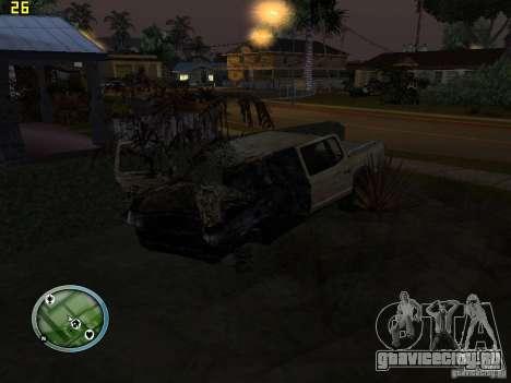 Разбитые тачки на Грув Стрит для GTA San Andreas