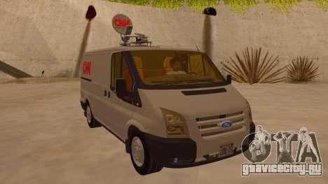 Ford Transit CNN для GTA San Andreas вид сзади