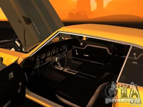 Chevrolet Chevelle SS 1970 v.2.0 pjp1 для GTA San Andreas вид сзади