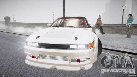 Nissan Sileighty для GTA 4 вид сбоку