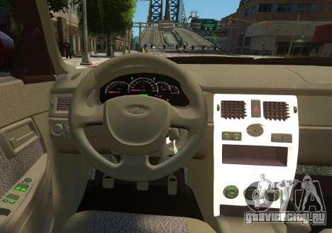 ВАЗ 2170 Lada Priora для GTA 4 колёса
