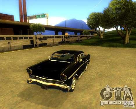 Hollywood для GTA San Andreas вид сзади