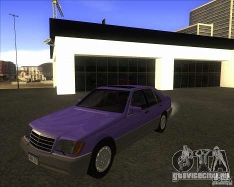 Mercedes Benz 400 SE W140 (Wheels style 3) для GTA San Andreas