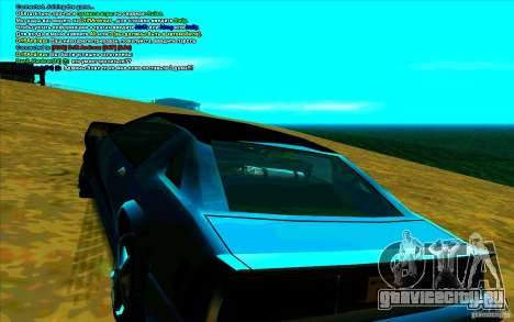 Качественный Enbseries 2 для GTA San Andreas третий скриншот