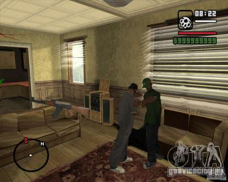 Greetings 2U: GS для GTA San Andreas шестой скриншот