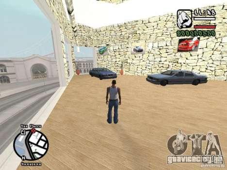 Dodge Salon для GTA San Andreas второй скриншот