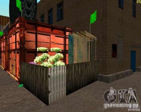 Домик в Арзамасе для GTA San Andreas пятый скриншот