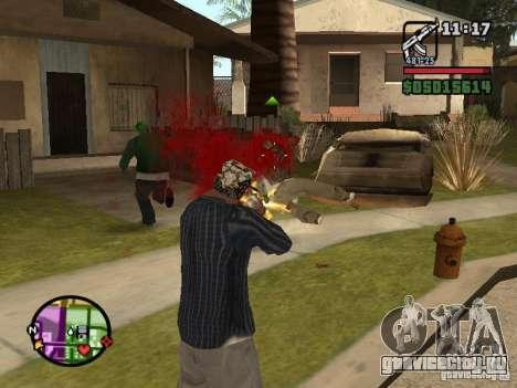 Overdose effects V1.3 для GTA San Andreas четвёртый скриншот