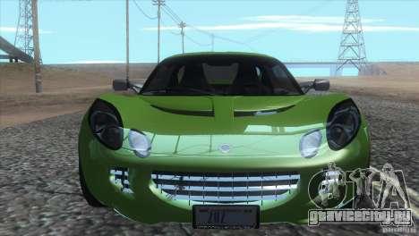 Lotus Elise для GTA San Andreas вид сверху