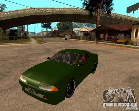 Elegy Green Line для GTA San Andreas