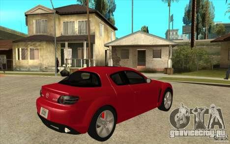 Mazda RX8 для GTA San Andreas вид справа