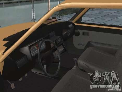 ЗАЗ 1103 Таврия для GTA San Andreas вид сзади