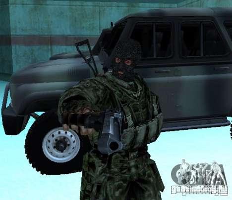 СПЕЦНАЗ из Сталкер Тени Чернобыля OGSE для GTA San Andreas