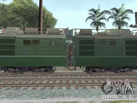 ВЛ80К-548 для GTA San Andreas вид сзади слева