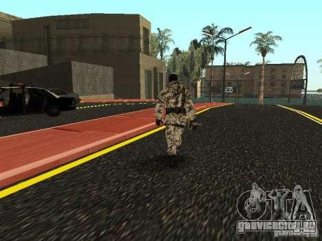 Арктический Мститель для GTA San Andreas третий скриншот