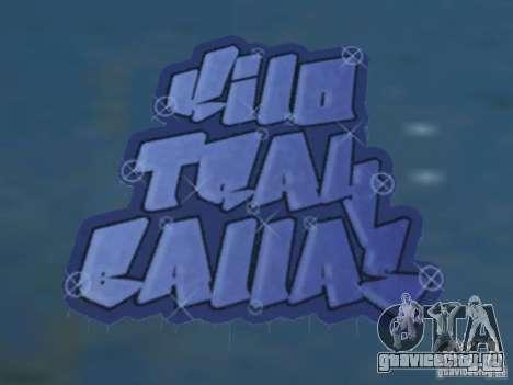 New LS gang tags для GTA San Andreas четвёртый скриншот